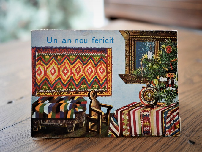 Romanian postcard wishing Happy New year, front cover